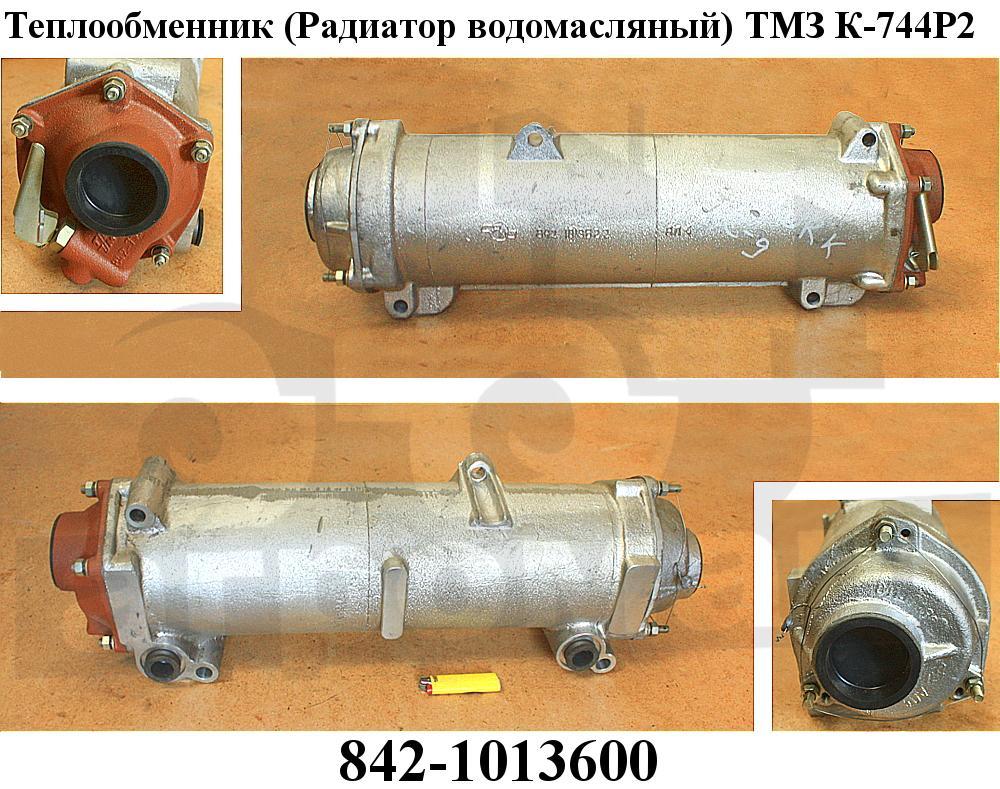 Теплообменник тмз Кожухотрубный испаритель ONDA LSE 1337 Чайковский